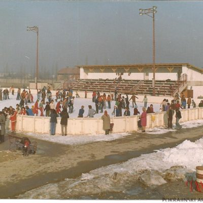 Old ice rink